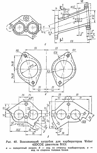 """Original drawings found in the book """"Auto rally"""" by Edvard Singurindi. It was used to get the basic dimensions of the manifold"""